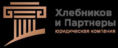 Октябрьском